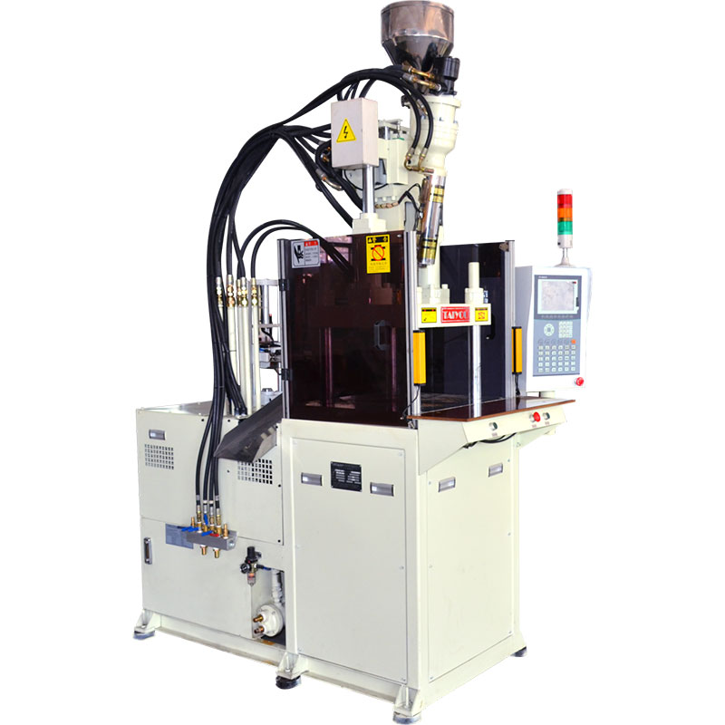 V-shaped quantitative injection molding machine