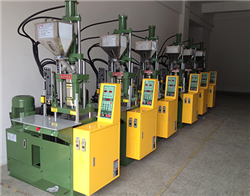 Product injection molding machine